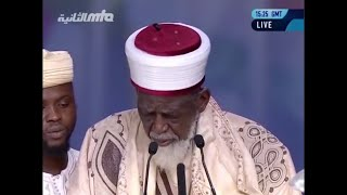 Dr. Sheikh Osman Nuhu Shrabutu, Chief Imam of Ghana at Jalsa Salana UK 2016