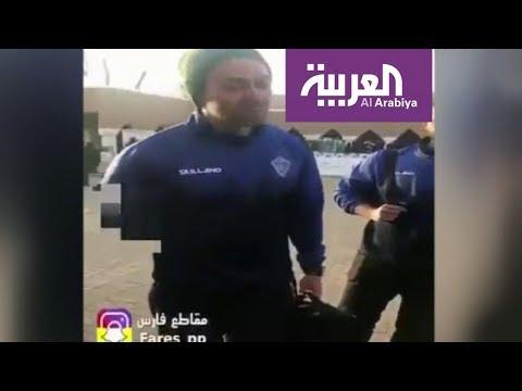 تفاعلكم: أول رد رسمي على إزالة كشك السعودية أم نايف بسبب فيديو  - نشر قبل 5 ساعة
