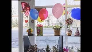 видео Доставка цветов в Армавир
