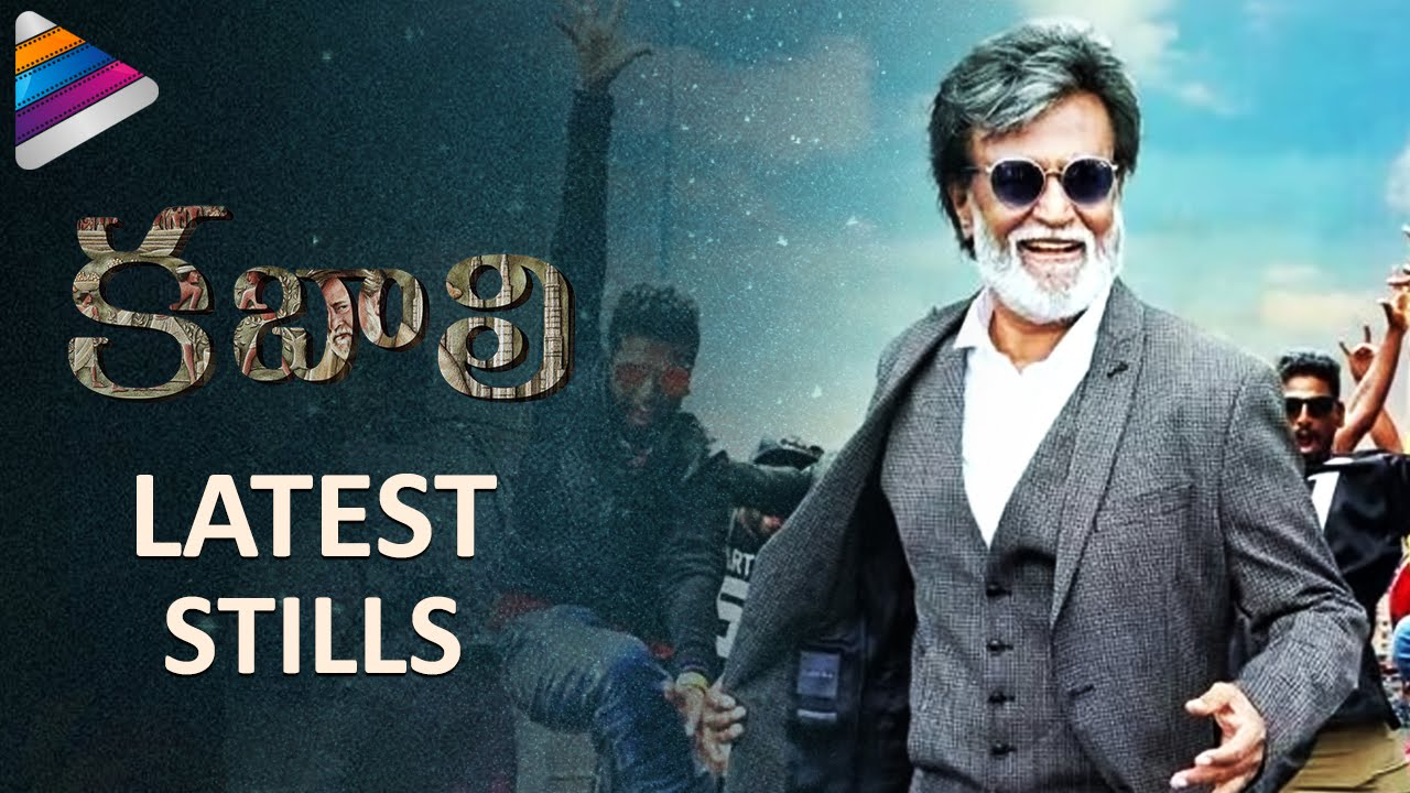 rajinikanth s kabali movie latest stills rajinikanth radhika