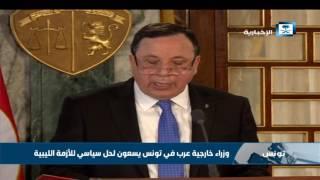وزراء خارجية عرب في تونس يسعون لحل سياسي للأزمة الليبية