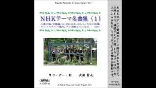 PapalinのCD 第1弾 第8作です。 http://studio-papalin.com/?pid=5897...