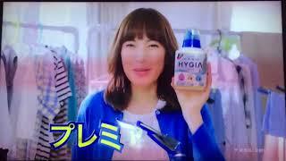 ライオン ハイジア HYGIA 鈴木杏樹 cm.