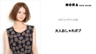 http://www.nora-style.com/nora/hair/morisawa/post_211.html 表参道NO...