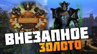 PANZAR | ВНЕЗАПНОЕ ЗОЛОТО! 3-Й ОСТРОВ | LP #107