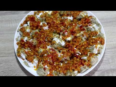 Afghani Dumplings/ منتو افغانی