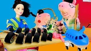 Свинка Пеппа. Видео для детей. Пеппа путешествует.