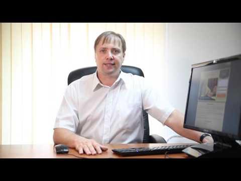 Порядок обращения граждан РФ - Бесплатная юридическая консультация (Помощь юриста)