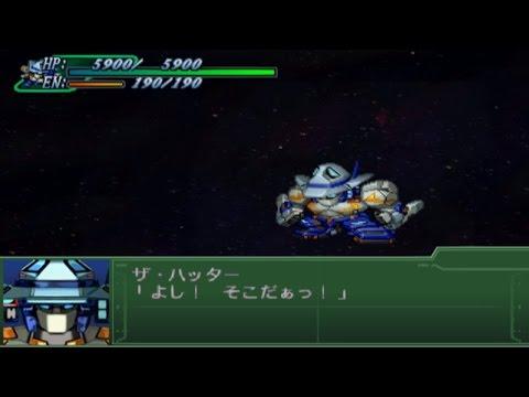Super Robot Wars Alpha 3 - Apharmd The Hatter Attacks