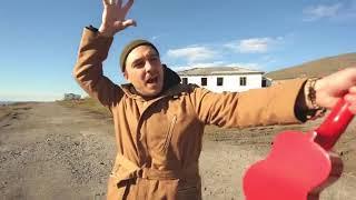 Марсу Нужны Любовники - Место (Official video)