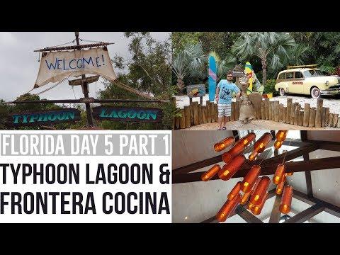 Typhoon Lagoon and Frontera Cocina at Disney Springs - Walt Disney World Orlando 2017 Day 5 Pt 1