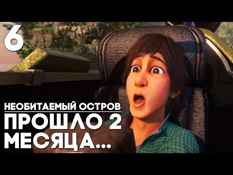 Официальный сайт PlayStation®Store Россия