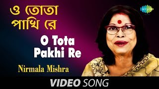 O Tota Pakhi Re | Bengali Modern Song | Nirmala Mishra