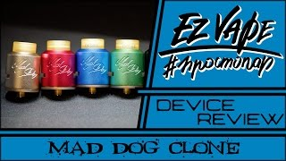 Mad Dog RDA by Desire (Clone) - Клон на китайца