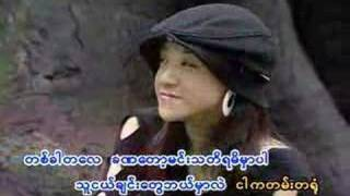 SaungOoHlaing , ChanPyayt - Thu Nge Chin Tway