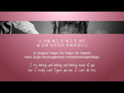 매드 클라운 (+) 화 (Feat. 진실 Of Mad Soul Child)