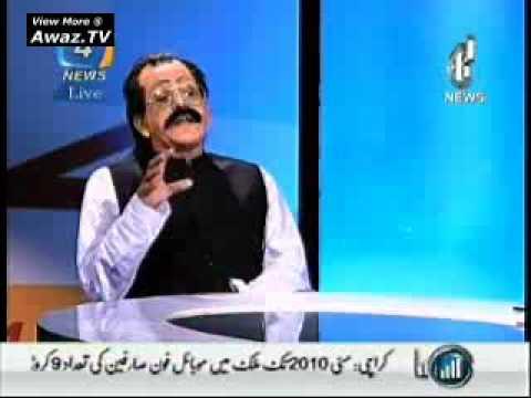 Farhatullah Babar & Rana Sanaullah (27-6-10) - Very Very Funny 2