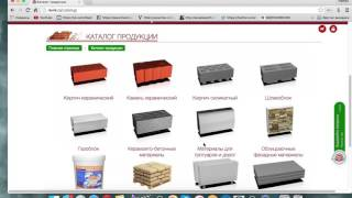 Обзор строительного портала REVIK.RU(, 2016-01-14T14:44:57.000Z)