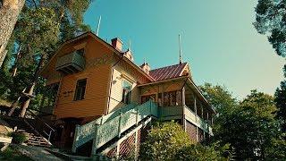 Varala since 1909