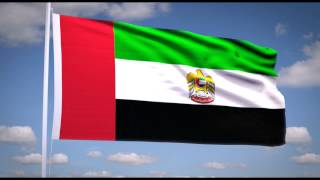 national anthem of the uae عيشي بلادي flag of the president of the united arab emirates