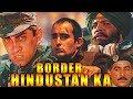 Border Hindustan Ka (2003) Full Hindi Movie   Aditya Pancholi, Priya Gill, Akshaye Khanna