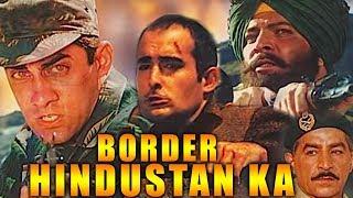Border Hindustan Ka (2003) Full Hindi Movie | Aditya Pancholi, Priya Gill, Akshaye Khanna