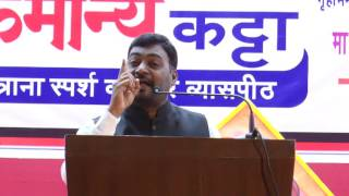 Lokmanya Katta, Prof.  Nitin Banugade Patil Speech on Shivaji Maharaj  Part - 1