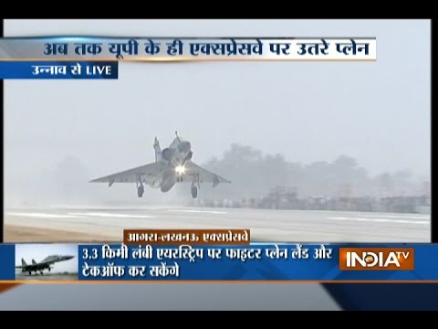 IAF Aircraft Successfully Lands at Agra-Lucknow Expressway