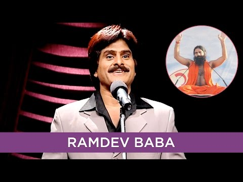 Ahsaan Qureshi Makes Fun Of Ramdev Baba | B4U Comedy