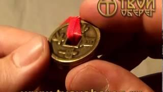 Амулеты в виде монет своими руками