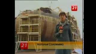 видео АПЛ ПРОЕКТ 940