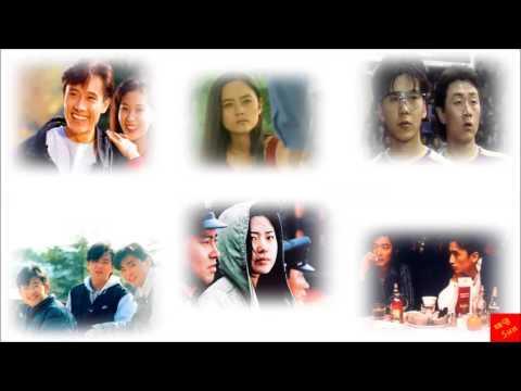 90년대 드라마 OST 모음 (K-pop) 90s drama OST collection