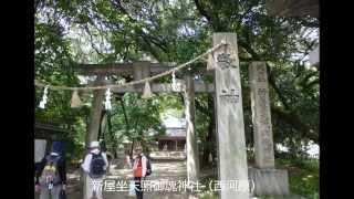2014年7月20日、8月3日に開催される大阪ウォーキング連合のA例会「藤原...
