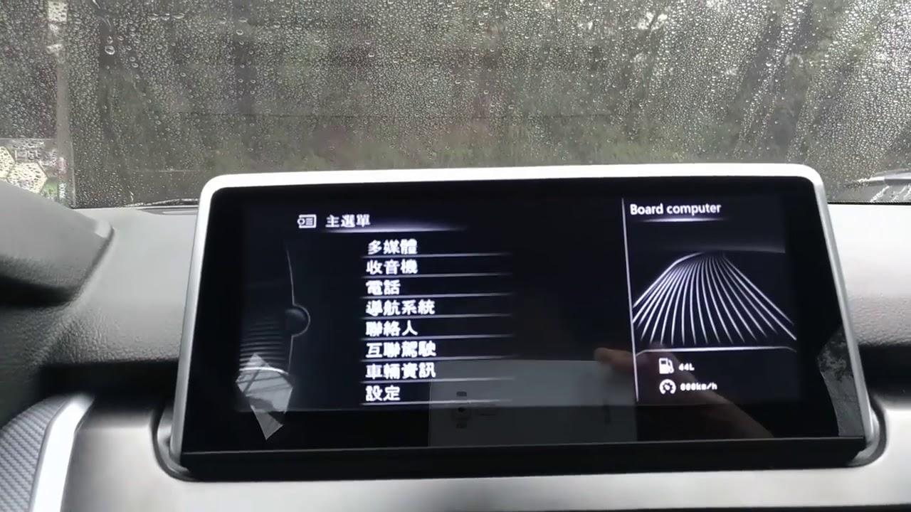 BMW安卓機系統快速切換-駿騰汽車多媒體科技 - YouTube