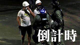 中国政府无条件支持香港警队和黑社会,但香港建制正瓦解崩溃,中共统治还剩几根柱子?
