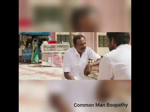 Pariyerum Perumal | Whatsapp Status | Mass Dialogue | Climax | ஜாதி