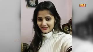 Promo | sunna pada saaman | bahu zimidar ki 2 | anjali raghav new song | ndj music