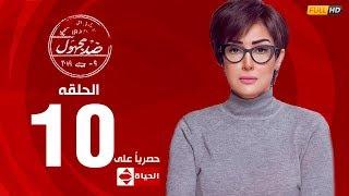 غادة عبد الرازق تلقن شقيقة دياب علقة ساخنة.. فيديو