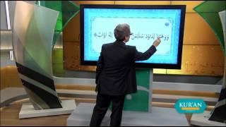 Kur'an Öğreniyorum 2. Sezon 26.Bölüm | Kalkale 2017 Video