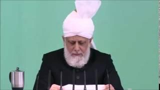 Le Calife de l'islam parle : Tournée du calife en Allemagne - Londres, 20 juin 2014