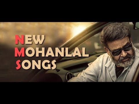 Nonstop Mohanlal Video Songs | New Mohanlal Hit Songs | Romantic Malayalam Songs | 2017 Upload