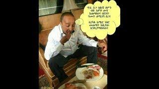 Ethiopian political analysis by journalist Sisay Agena. Ethiopian Satellite television  & radio.