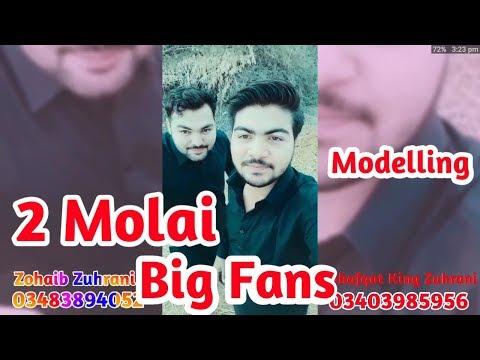 Mumtaz Molai    2019 Dhamakedar    Ayo Han To Lae    2 Big Fans    Shafqat King Zuhrani