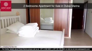 2 Bedrooms Apartment in Dubai Marina, Princess Tower