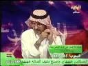 الدكتور فهد يفسر رؤيا الأخت أم ياسر ( أخي كأنه زوجي ) برنامج الأحلام