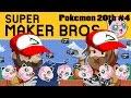Super Mario Maker | Pokemon 20th Anniversary Ep. 4 | Super Beard Bros.