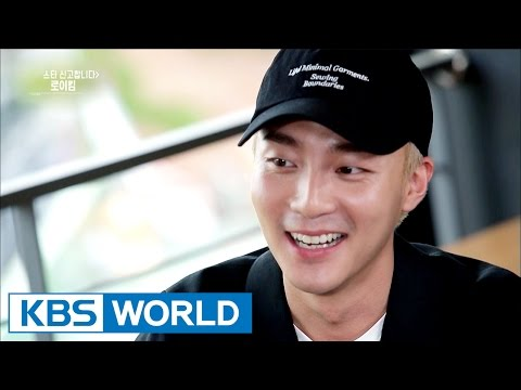 Star Introduction : Roy Kim [Entertainment Weekly / 2017.05.08]