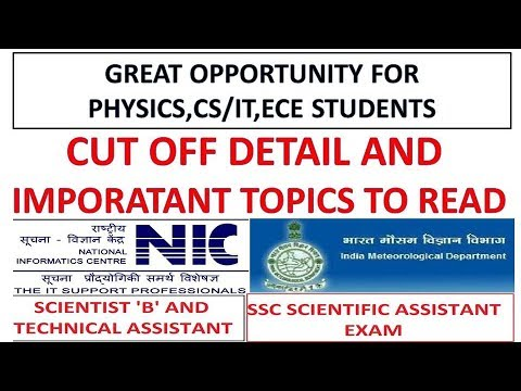 Cut Off Detail And Important Topics To Read For SSC Scientific Assistant|NIC Exam 2017