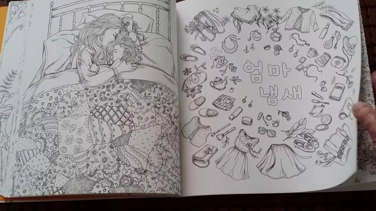 Memory Of A Mother Coloring Book
