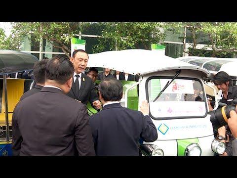 รถยนต์ไฟฟ้า อนาคตยานยนต์ไทย